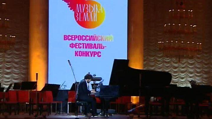"""""""Музыка земли"""" прозвучала в Колонном зале Дома Союзов"""
