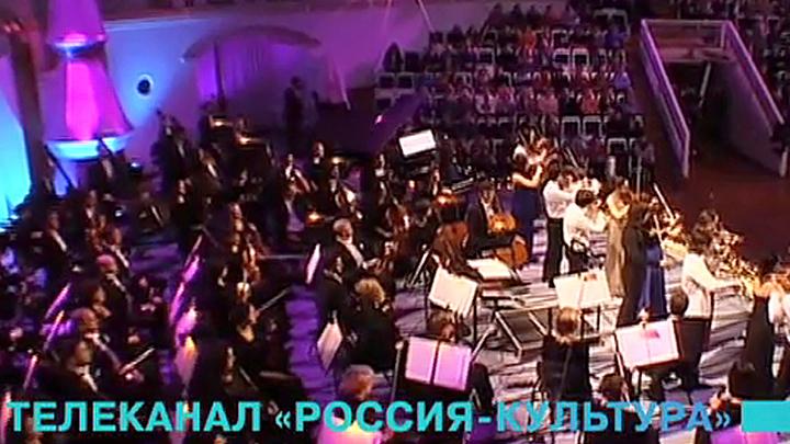 Новости в израиле на русском языке сегодня видео
