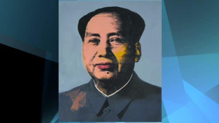 Портрет Мао Цзэдуна кисти Энди Уорхола продан за 47,5 миллионов долларов